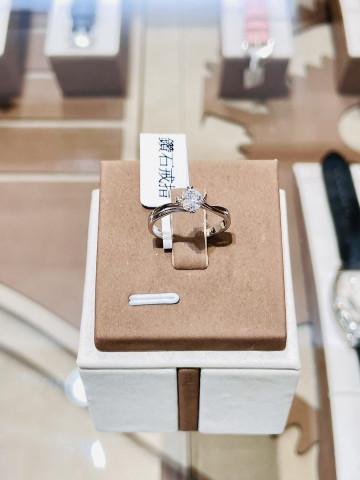 天然鑽石 鑽石戒指 鑽石女戒 PT950 鉑金材質 40分鑽石 四十分鑽石 八心八箭 主石重量0.48ct