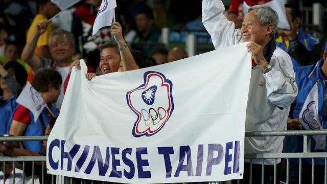 林口北林精品當鋪 - 關心奧運時事